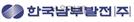 [다시 뛰는 공기업]한국남부발전, 폐비닐서 정제유를…환경문제 해결 앞장