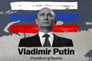 """푸틴 대통령 """"7월 1일까지 암호화폐 산업 규제안 마련하라"""""""