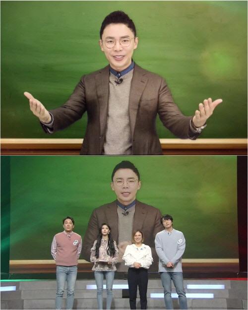 '배틀트립' 설민석, 역사 여행 설계자로 나서 '주제는? 지하철 서울 역사 여행' 꿀잼 기대