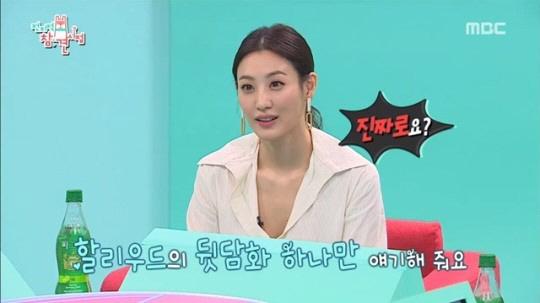 배우 수현 '조니뎁, 주드로와 식사 자주해' 그녀가 밝힌 할리우드 뒷담화는?
