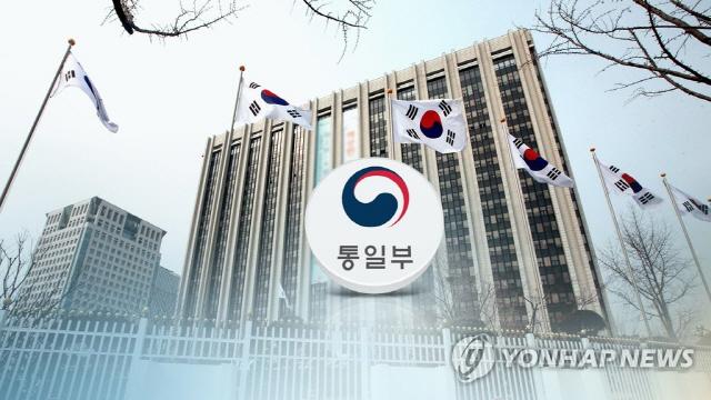 '하노이 노딜'에 장관 교체설…50회 생일 맞은 통일부 '뒤숭숭'