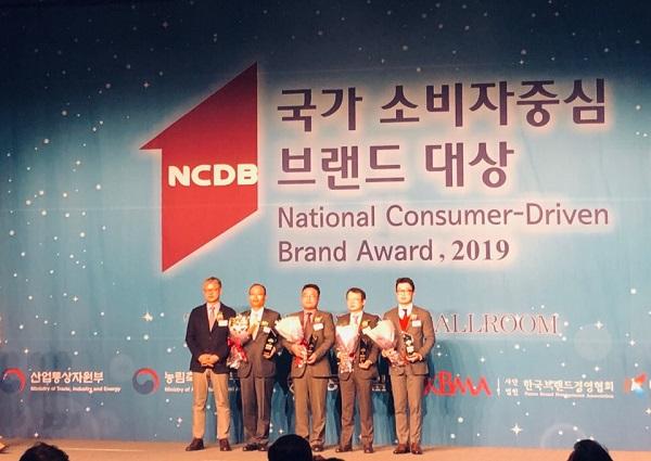 지입차전문 우방물류, 2019 국가 소비자중심 브랜드 대상 2년 연속 수상