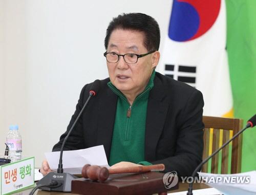 박지원 '文대통령, 직접 평양 가야…김정은 답방 어려워'