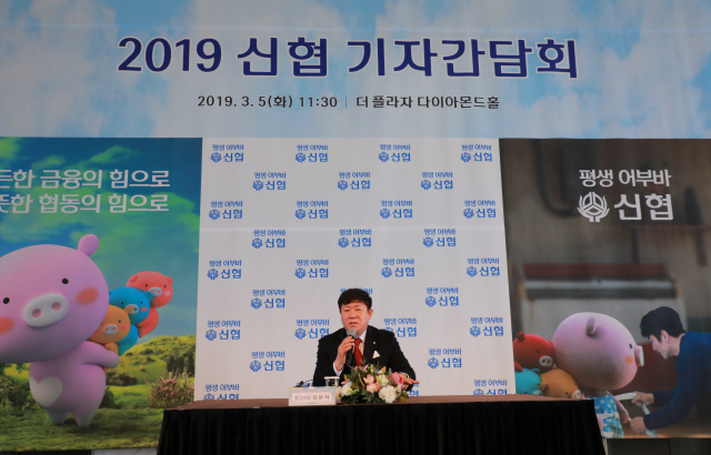 '취임 1년' 김윤식 신협중앙회장 '5년 연속 흑자...자율경영 할때 됐다'