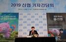 """'취임 1년' 김윤식 신협중앙회장 """"5년 연속 흑자...자율경영 할때 됐다"""""""