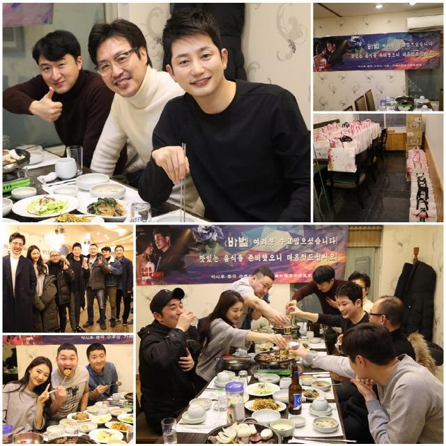 '바벨' 박시후 中팬들 제작진에 '한우 100인분' 쐈다