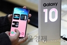 삼성, 인도서도 S10 출시…프리미엄 스마트폰 시장 공략