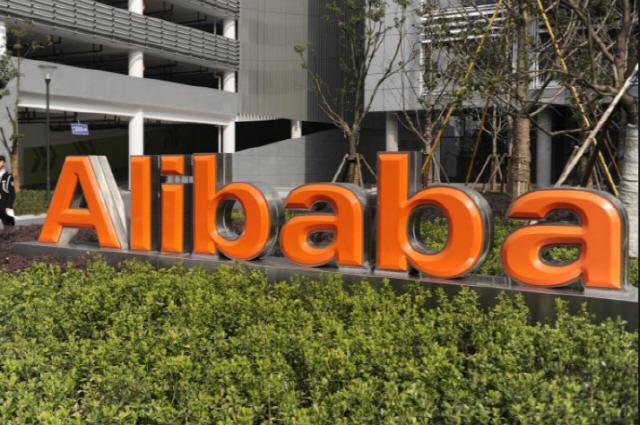 中알리바바, 공급망관리에 블록체인 도입 검토