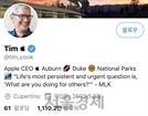 애플 CEO 팀 쿡, 트위터 이름 '팀 애플'로 바꿔…트럼프 말실수에 화답