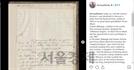 여왕님의 인스타그램…엘리자베스 2세 올린 첫 게시물은?
