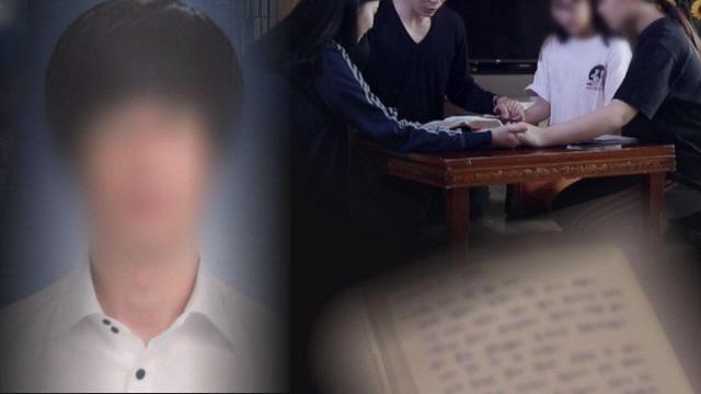 '그것이 알고싶다' 함께하면 실종·사망하는 과외선생님, 함씨의 정체는?
