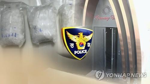 버닝썬 동영상 Vip: 버닝썬 'VIP룸 동영상' 찍고 유포한 클럽 MD 구속, 마약 투약 여부