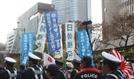 20대 日 우익단체 회원 주일 한국대사관 앞에서 난동