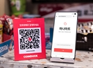 Coinduck supports Samsung Galaxy S10's mobile payment