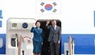 중기부, 文대통령 신남방 순방 맞춰 경제교류행사 개최
