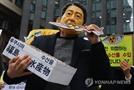 후쿠시마 수산물, 8년만에 수입 재개될까…WTO 최종심 4월 발표