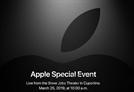 25일 스페셜 이벤트 예고한 애플, 어떤 서비스·제품 내놓을까