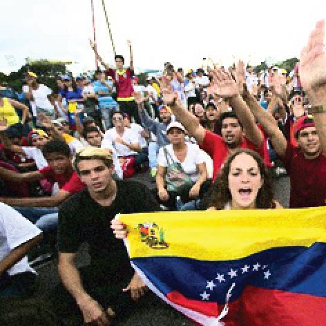 [만파식적] 베네수엘라
