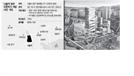 삼성물산·미래에셋 vs 한화 … '강북판 코엑스(서울역 북부개발)' 누구 품에