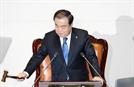 국회, 올해 첫 본회의…미세먼지 법안 처리 속전속결 전망