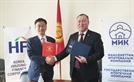 주택금융공사-키르기스스탄 SMC 협약