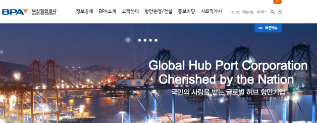 Busan Port Authority to develop blockchain-powered port security systems