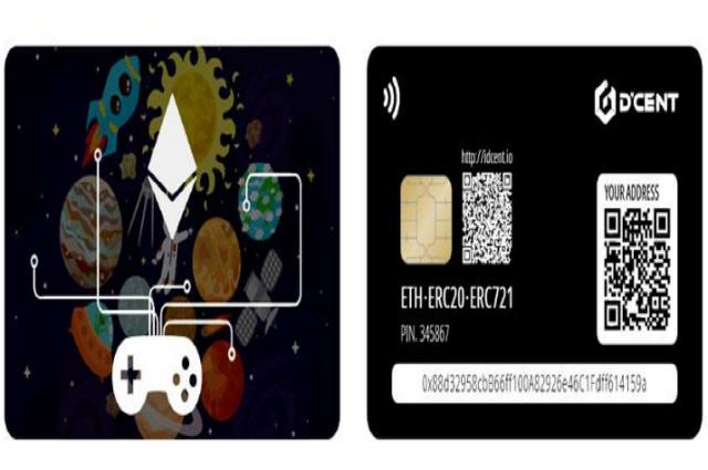 '대체 불가능한 토큰' 지원하는 하드웨어 암호화폐 지갑 나왔다