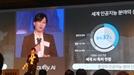 Hancom partners with iFlytek to build AI voice tech joint venture