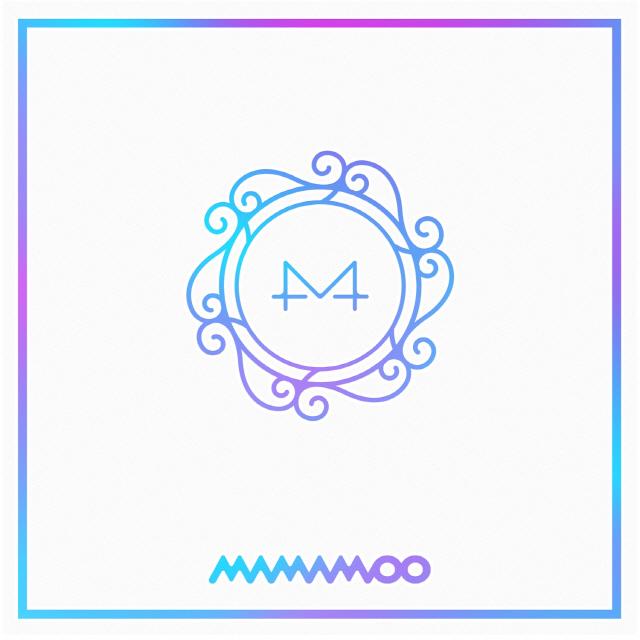 """마마무, 신곡 '고고베베' 음원 및 MV 공개.. """"마마무의 시작부터 미래 담았다"""""""