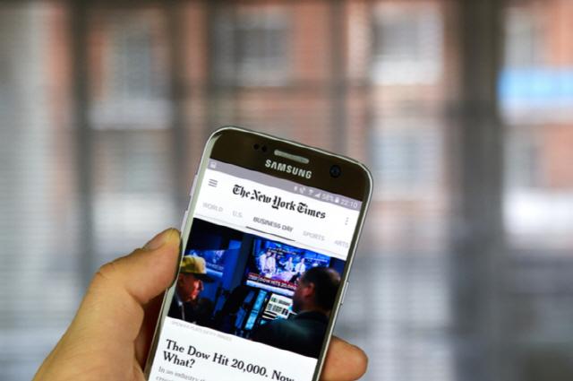 블록체인 인력 채용 공고 냈다가 삭제한 '뉴욕타임스'…블록체인 사업 나설까?