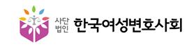 여성변회, '정준영 몰카 피해자에 대한 2차 가해 중단하라'