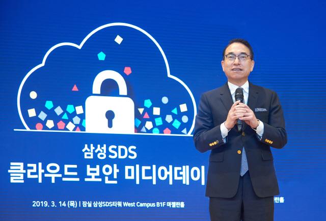 삼성SDS, 클라우드 해킹 봉쇄기술 연내 선보인다