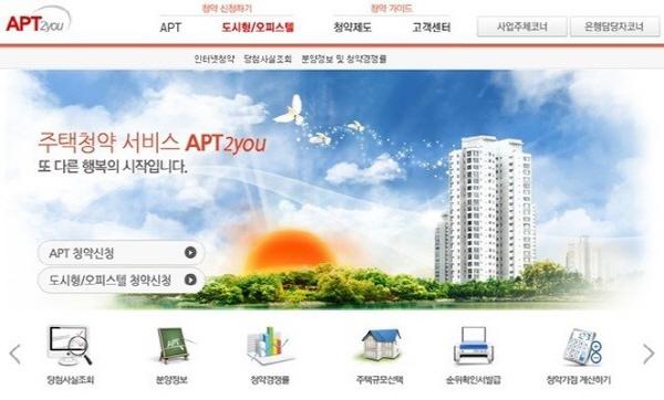 """'아파트투유' 오늘 발표 아파트는? 한양수자인 구리역 분양 """"총 7개 동, 410가구 규모"""