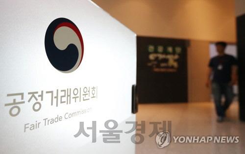 '유튜브 동영상 일방 삭제 안돼' 공정위, 구글에 약관 시정권고