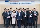 NH농협금융 '미래성장 선도' 청년이사회 위촉