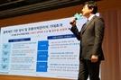 삼성SDS, 블록체인 기술로 초연결시대 물류산업 이끈다
