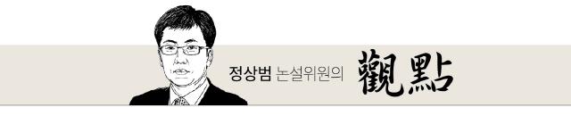 서울 송현동 부지, 규제사슬에 잡초만 무성...'한국판 롯폰기힐스' 조성 먼 꿈일까