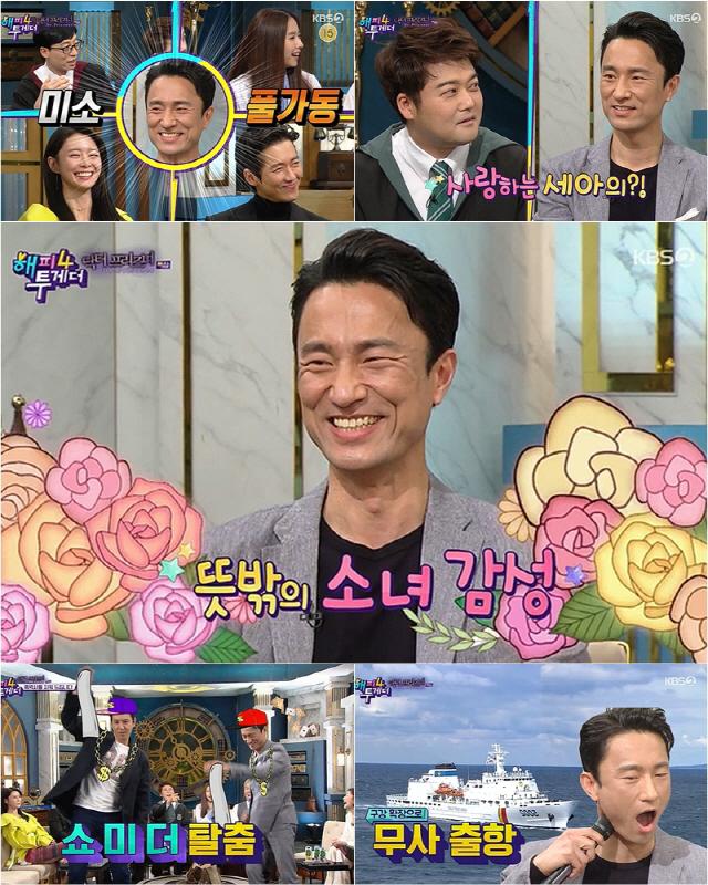 '해투4' 김병철,토크甲 '병철 홀릭' 탄생시킨 매력 끝판왕