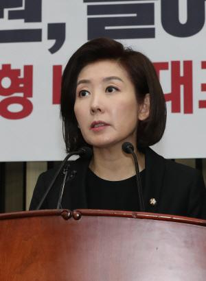 """나경원 """"패스트트랙 동참은 與 공수처 들러리 서기"""""""