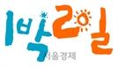 KBS '1박2일', 정준영 복귀 책임으로 무기한 제작 중단