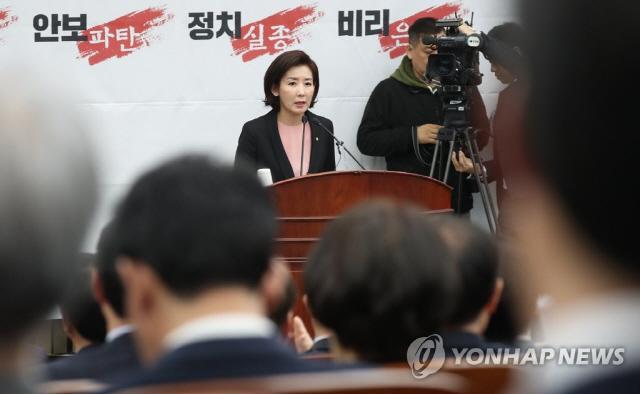 한국당, 오늘(15일) 오전 비상 의원총회 '패스트트랙 강행에 적극 대응'