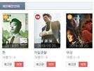 비수기에 동시개봉한 한국영화 3편…'마블이 무서워'