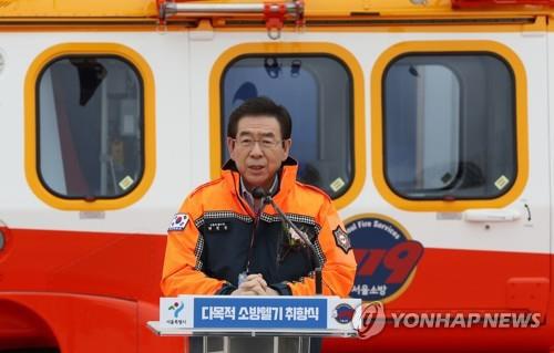 박원순, 이국종 교수 초청 대담에서 '서울도 닥터헬기 도입할 것'