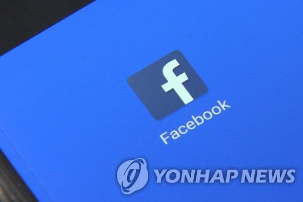 페이스북, AI 이용해 '리벤지 포르노' 차단 나서 '피해자 돕기 위한 페이지도 개설'