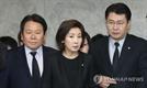 여야 4당 '패스트트랙' 선거법 개정안 최종 확정...한국당 '긴급대책회의'