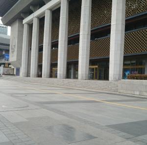 [역사의 향기/표지석-조선 6조] 27형조(刑曹)
