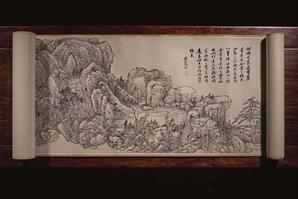 [핫딜 청나라시대 두루마리 풍경화]건륭제가 가장 사랑한 화가의 작품...예상 낙찰가 17억~23억원