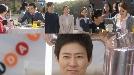 KBS '하나뿐인 내편', 시청률 50% 달성 놓쳤지만 '가족극의 힘' 보여줘