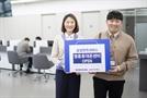 삼성, 영종에 업계 첫 휴대폰 센터