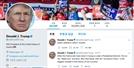 쏟아지는 '말폭탄' 트럼프 트위터...그리고 '북한'은 없었다